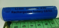 Аккумулятор 18650 2000 mAh / 4.2v