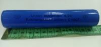 Аккумулятор 2*26650 8000 mAh / 4.2v
